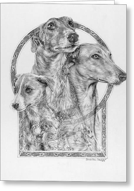 Sight Hound Greeting Cards - Greyhound - The Ancient Breed of Nobility - A Legendary Hidden Creation series Greeting Card by Steven Paul Carlson