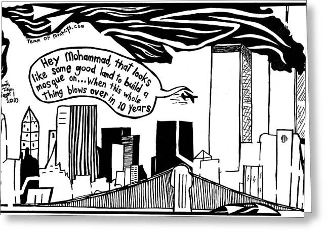Yonatan Frimer Mixed Media Greeting Cards - Ground Zero Mosque Maze Cartoon by Yonatan Frimer Greeting Card by Yonatan Frimer Maze Artist
