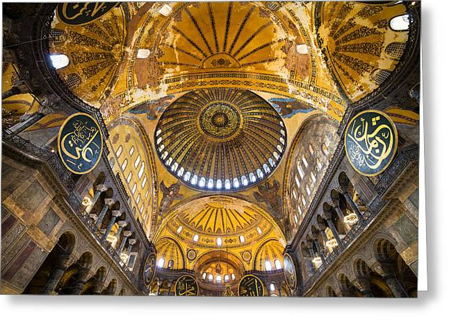 Hagia Sofia Greeting Cards - Hagia Sophia Byzantine Architecture Greeting Card by Artur Bogacki