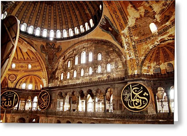 Recently Sold -  - Byzantine Greeting Cards - Hagia Sophia Gallery Greeting Card by Guillaume Rodrigue