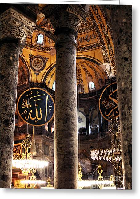 Sultanhmet Greeting Cards - Hagia Sophia Lights Greeting Card by John Rizzuto