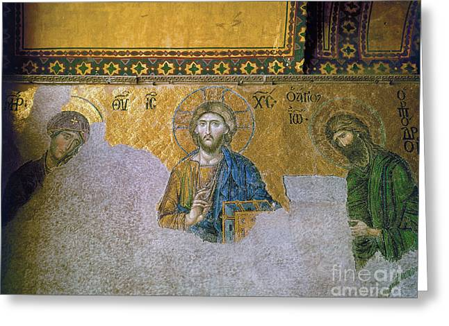 Hagia Sofia Greeting Cards - Hagia Sophia: Mosaic Greeting Card by Granger