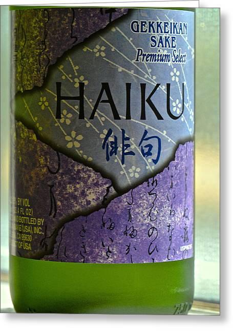 Sake Bottle Greeting Cards - Haiku Sake Greeting Card by Bill Owen