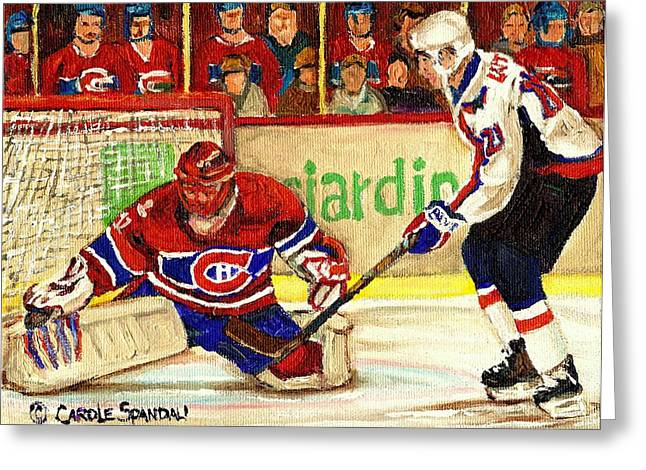 Classical Montreal Scenes Greeting Cards - Halak Makes Another Save Greeting Card by Carole Spandau