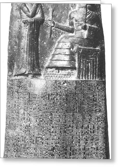 Tablets Of Law Greeting Cards - Hammurabi, Babylonian King And Lawmaker Greeting Card by Photo Researchers