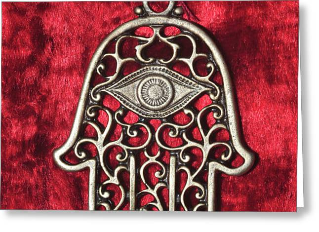 Hamsa  Greeting Card by Shay Levy