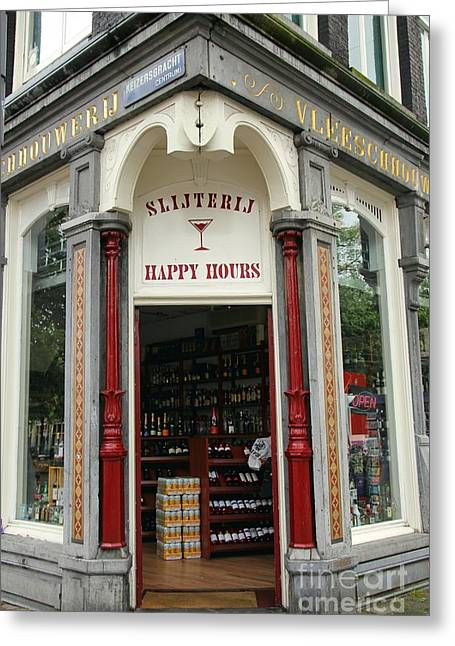 Old Street Greeting Cards - Happy Hours Liquor Store Greeting Card by Sophie Vigneault