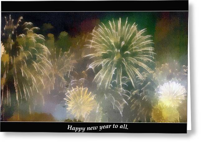 Eps10 Greeting Cards - Happy New Year to all Greeting Card by Odon Czintos