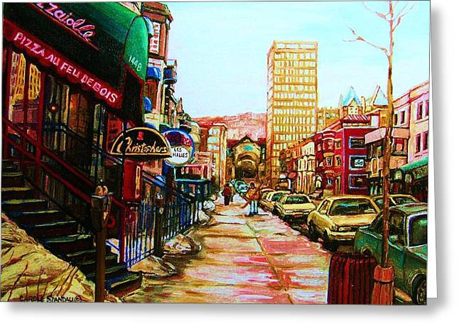 Out-of-date Greeting Cards - Hard Rock Cafe  Greeting Card by Carole Spandau