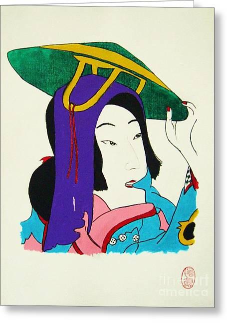 Hazukashigariya No Aisatsu Greeting Card by Roberto Prusso