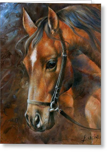 Horses In Print Greeting Cards - Head Horse Greeting Card by Arthur Braginsky