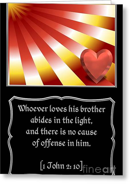 In His Light Greeting Cards - Heart and Love Design 1 with Bible Quote Greeting Card by Rose Santuci-Sofranko