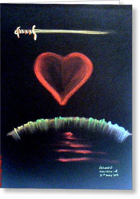 Purpose Pastels Greeting Cards - Heartbreak Recovery Greeting Card by Ahonu