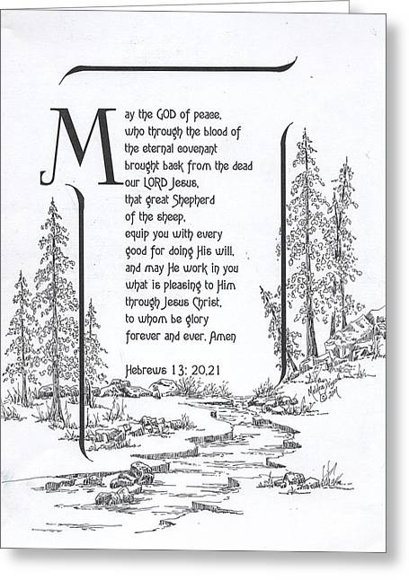 Pen Greeting Cards - Hebrews  13 Greeting Card by Meldra Driscoll