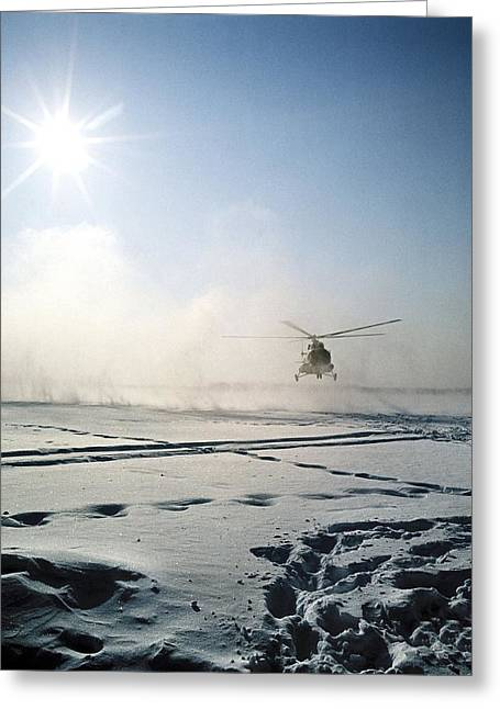1980s Greeting Cards - Helicopter Landing On Snow Greeting Card by Ria Novosti