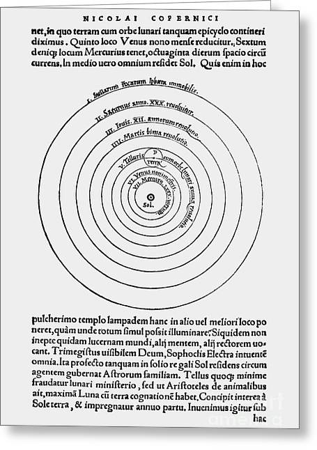 Celestial Bodies Greeting Cards - Heliocentric Universe, Copernicus, 1543 Greeting Card by Science Source