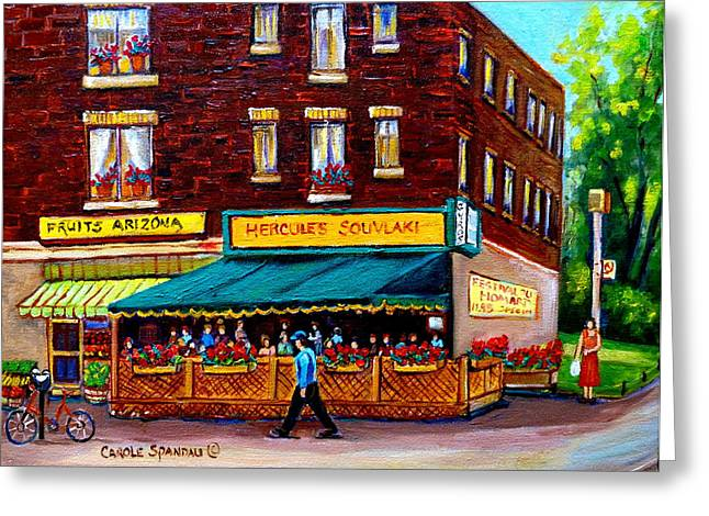 Out-of-date Greeting Cards - Hercules Souvlaki Montreal Greeting Card by Carole Spandau