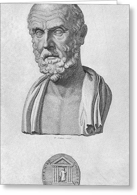 Hippocrates Greeting Cards - Hippocrates, Greek Doctor And Philosopher Greeting Card by Science, Industry & Business Librarynew York Public Library