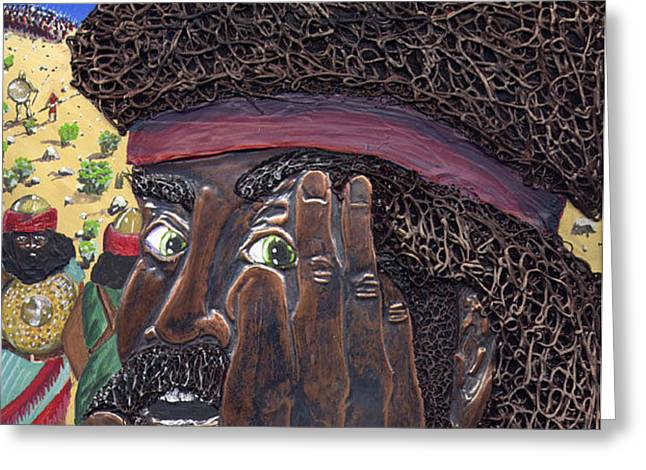 His Brother Eliab Greeting Card by Dan RiiS Grife