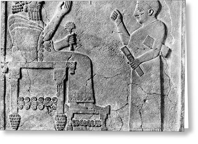 8th Century Greeting Cards - Hittite Relief Greeting Card by Granger