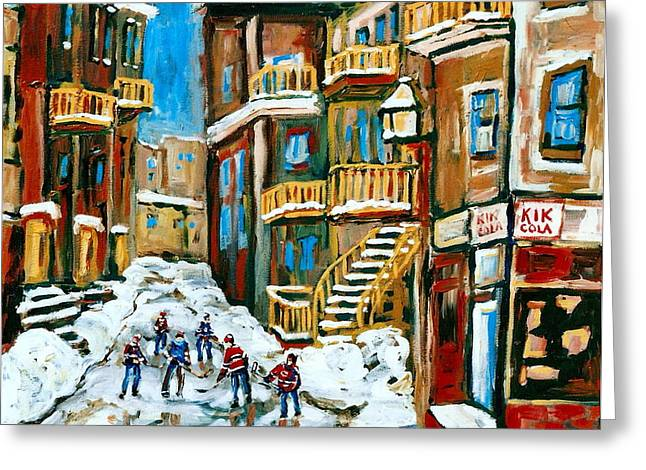 Outdoor Hockey Greeting Cards - Hockey Art In Montreal Greeting Card by Carole Spandau