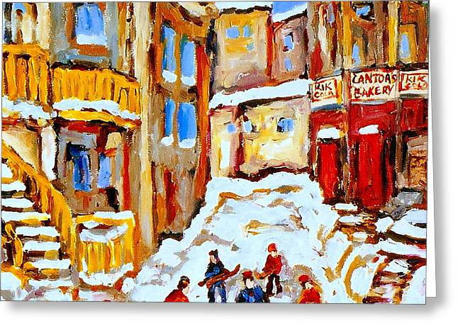 HOCKEY ART MONTREAL CITY STREETS BOYS PLAYING HOCKEY Greeting Card by CAROLE SPANDAU