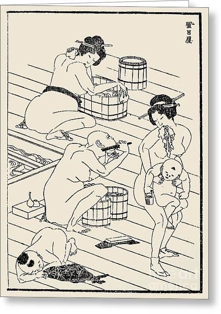 Bathhouse Greeting Cards - HOKUSAI: BATHHOUSE, c1836 Greeting Card by Granger