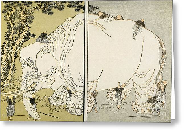 Parable Greeting Cards - Hokusai: Elephant Greeting Card by Granger