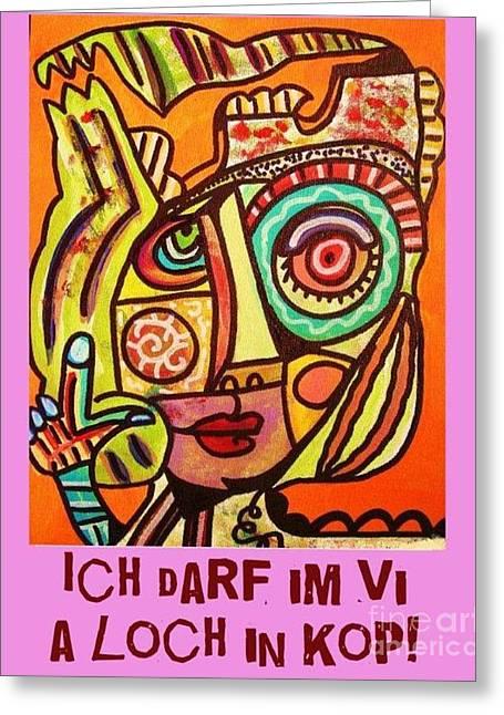 Shower Head Greeting Cards - Hole In My Head - Yiddish Greeting Card by Sandra Silberzweig