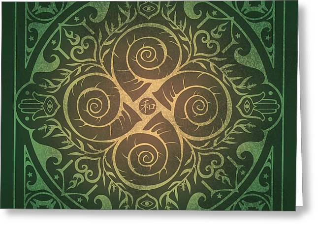 Mandala Greeting Cards - Home Blessing Greeting Card by Cristina McAllister