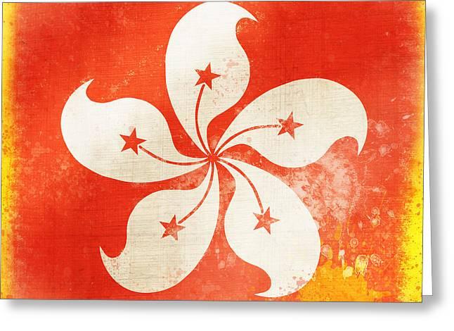 Frame Pastels Greeting Cards - Hong Kong China flag Greeting Card by Setsiri Silapasuwanchai