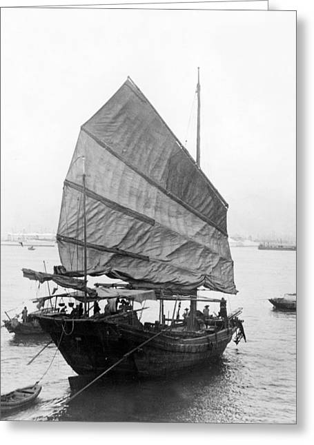 Junk Greeting Cards - Hong Kong Harbor - Chinese Junk Boat - c 1907 Greeting Card by International  Images