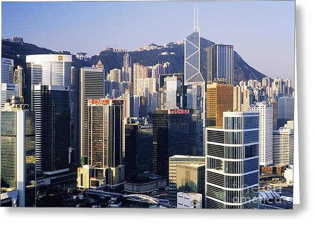 Office Space Photographs Greeting Cards - Hong Kong Skyline at Sunrise Greeting Card by Jeremy Woodhouse