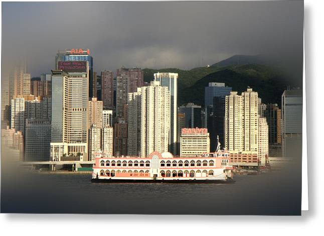 Roberto Alamino Greeting Cards - Hong Kong Waterline Greeting Card by Roberto Alamino