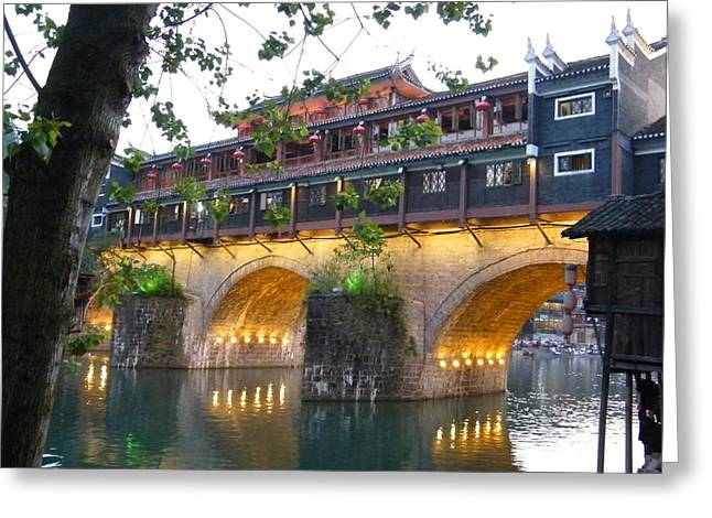 Fenghuang Greeting Cards - Hong Qiao Over the Tuojiang Greeting Card by Nancy Aki