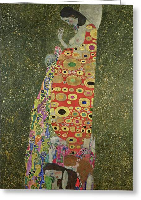 Bowing Greeting Cards - Hope II Greeting Card by Gustav Klimt