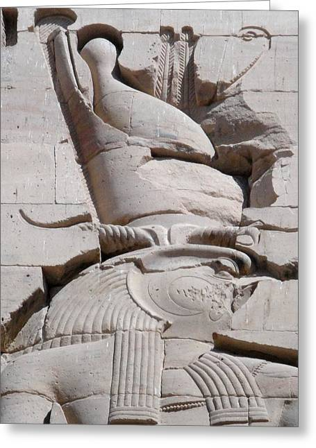 Hathor Greeting Cards - Horus at Philae Greeting Card by Richard Deurer