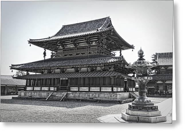 Horyuji Greeting Cards - Horyu-ji Temple Golden Hall - Nara Japan Greeting Card by Daniel Hagerman