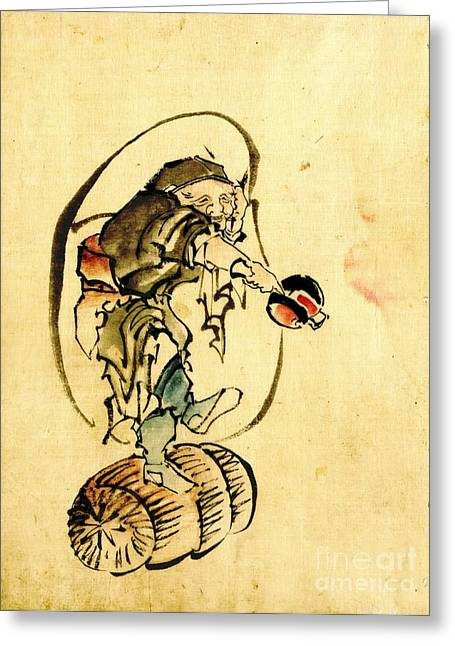 Sketchbook Photographs Greeting Cards - Hotei the God of Good Fortune 1840 Greeting Card by Padre Art