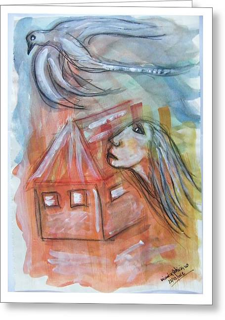 Confined Greeting Cards - House Without A Door - Haus Ohne Tuer Greeting Card by Mimulux patricia no
