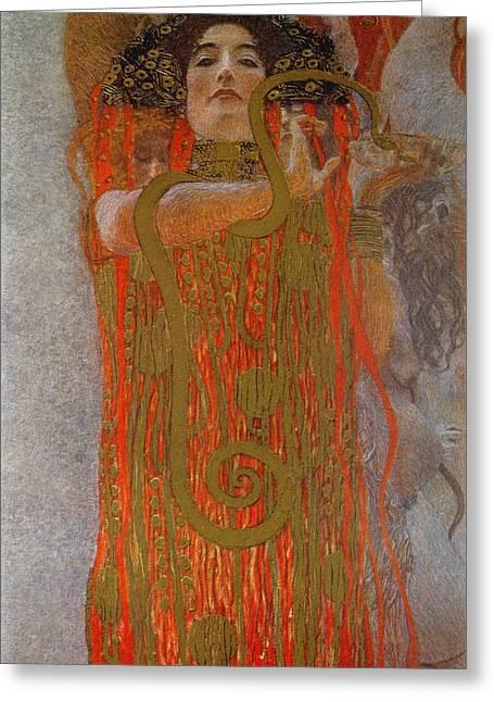 1918 Paintings Greeting Cards - Hygieia Greeting Card by Gustav Klimt