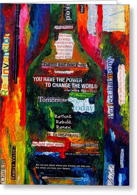 Strength Spiritual Greeting Cards - I am Inspired Greeting Card by Patti Schermerhorn