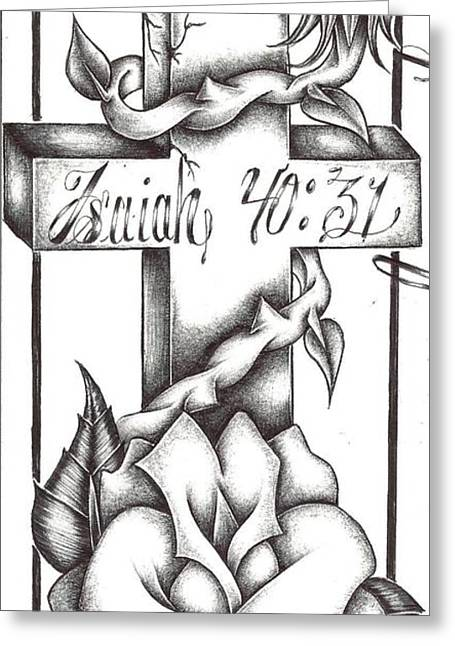 Isaiah Drawings Greeting Cards - I Greeting Card by Candy Thomas