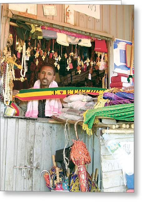 Myspace Greeting Cards - I Love Ethiopia Greeting Card by Cherie Richardson