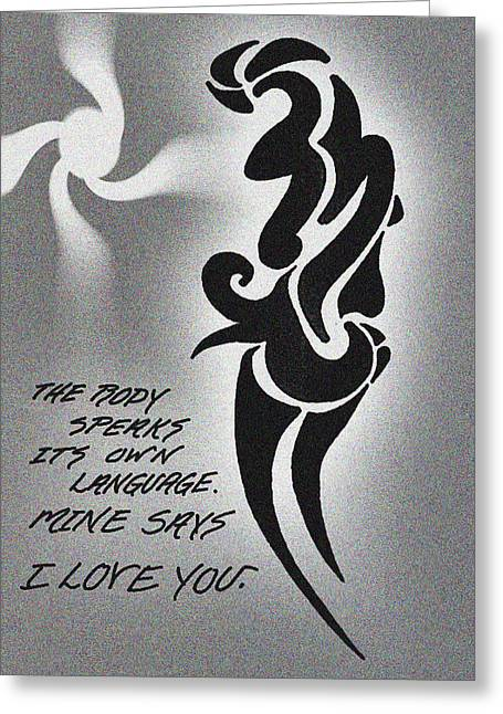 I Love You Greeting Card by George  Page