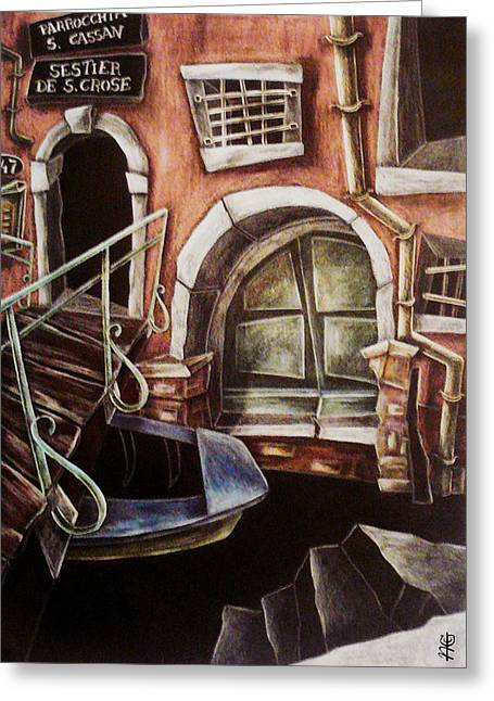 Night Lamp Drawings Greeting Cards - IL PoRTone VerDe Greeting Card by Arte Venezia