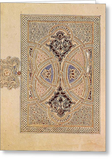 Middle Ages Drawings Greeting Cards - Illuminated Cover of a Quran Greeting Card by