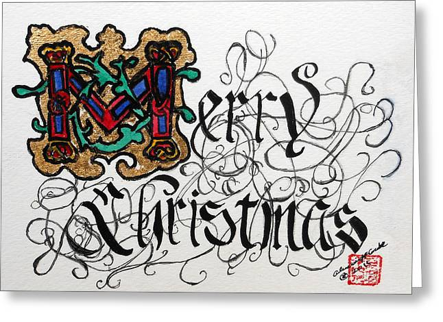Illustrated Letter Greeting Cards - Illuminated Letter M Greeting Card by Arlene  Wright-Correll