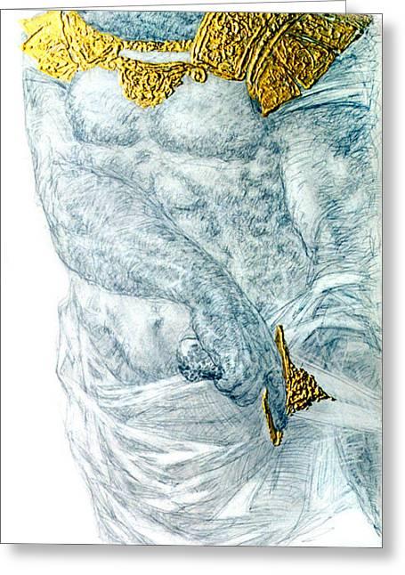 Human Sacrifice Art Greeting Cards - Imperor 2 Greeting Card by Valeriy Mavlo