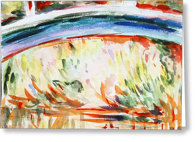 Loose Greeting Cards - Impressions on Monet Painting of Pond With Waterlilies  Greeting Card by Irina Sztukowski